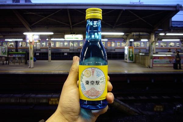 純米酒「東京駅」