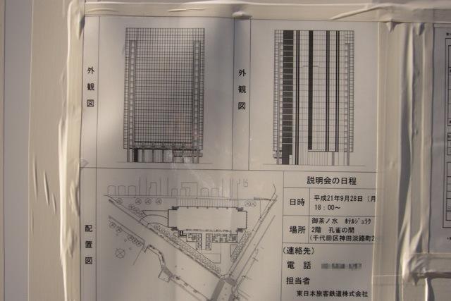 091016 交通博物館跡新ビルの説明図