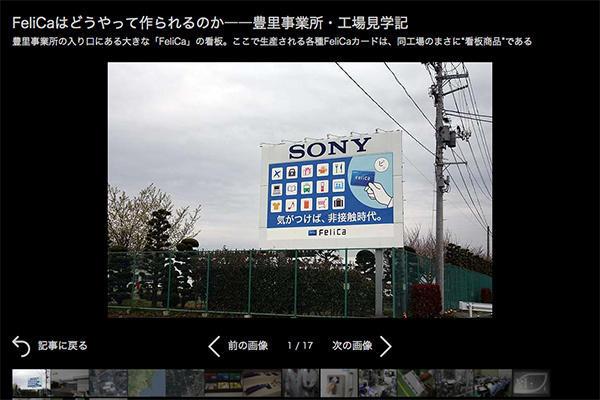 l_ay_toyosato03.jpg