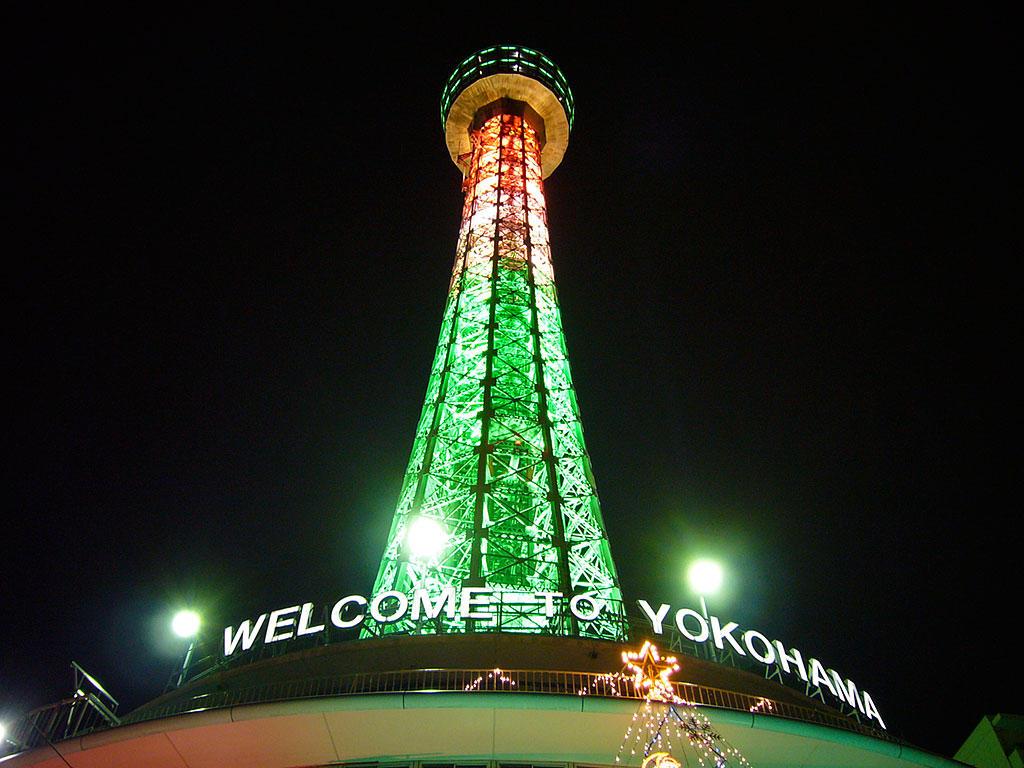 最終日のマリンタワー