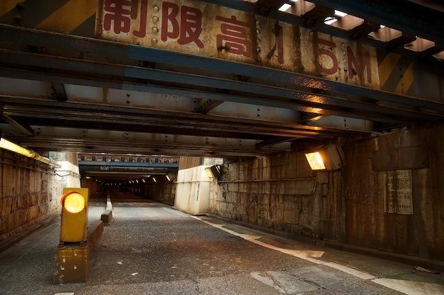 100620 高輪ガード第一京浜側入口