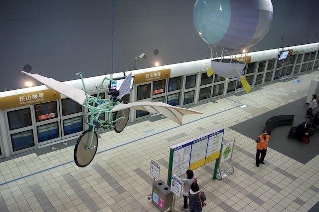 101120 松山機場站のモニュメント