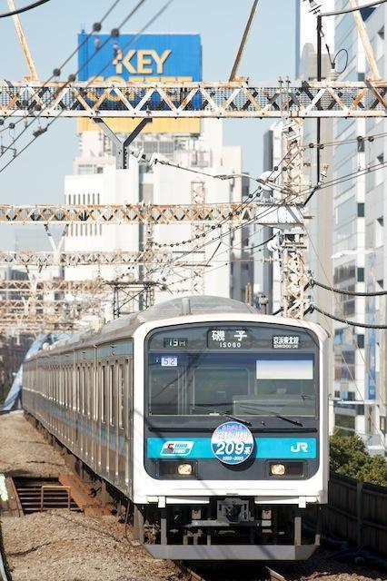 100123 関内駅に入る南行209系