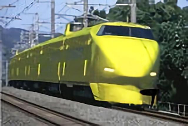 黄色い100系イメージ