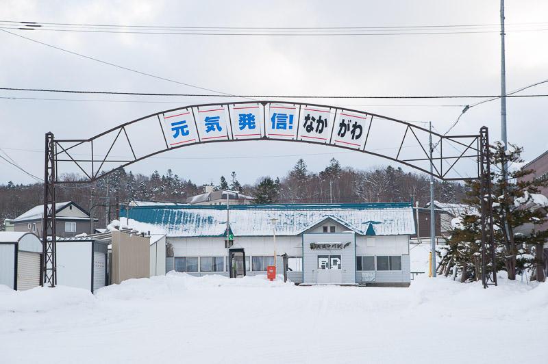 101231 天塩中川駅舎正面