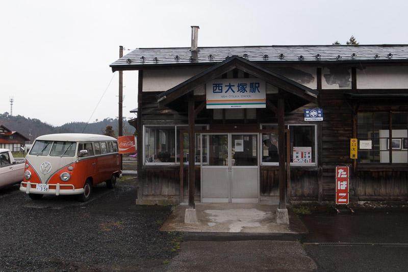 110430 西大塚駅正面