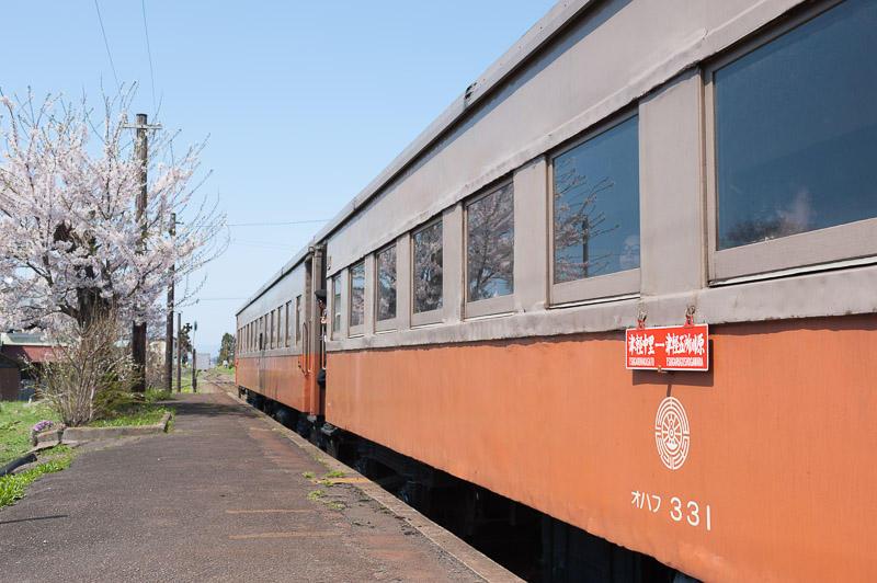 110505 サボの下がる津鉄客車