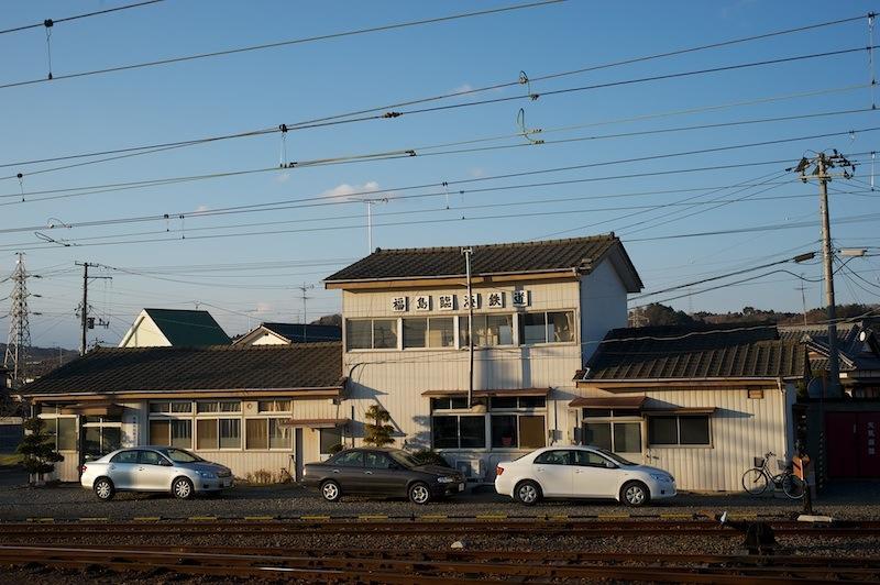 111231 福島臨海鉄道泉駅舎