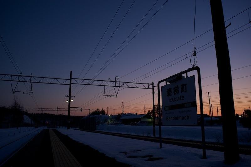 120101 磐梯町駅の夕暮れ