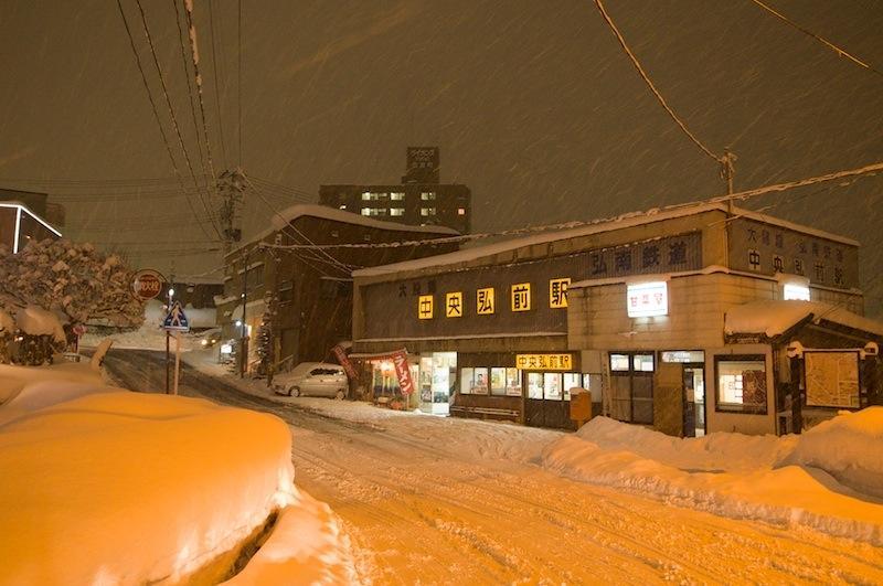 120128 夜の中央弘前駅