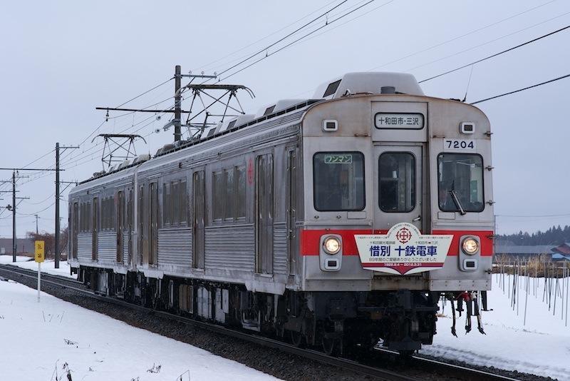 120331 十鉄最終日の7200系