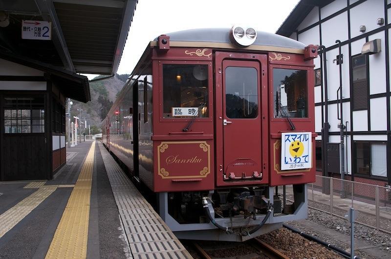 120401 田野畑駅に到着した臨時列車