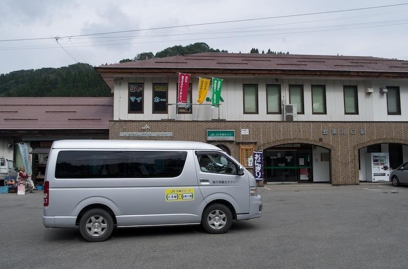 121007 代行バスと会津川口駅
