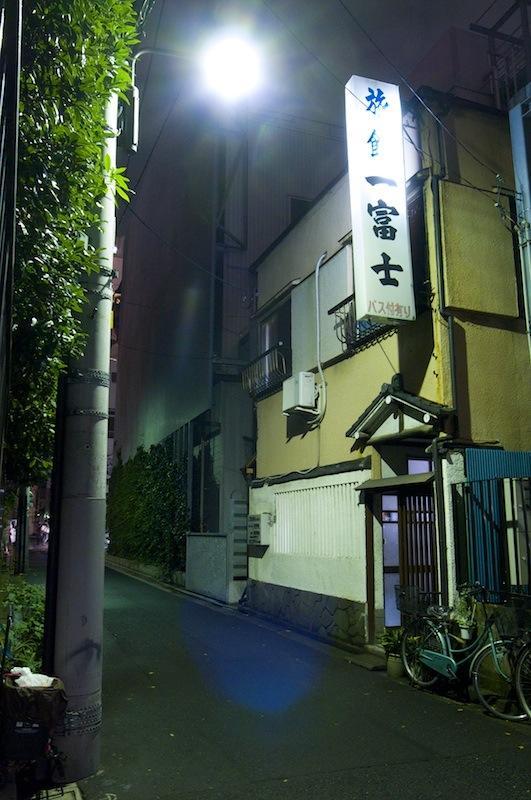 121123 一富士旅館外観