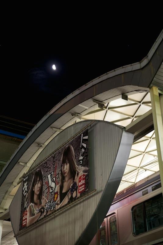 130203 月と渋谷駅