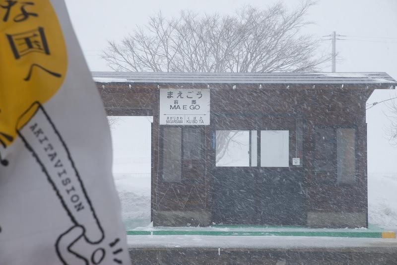 130223 吹雪く前郷駅