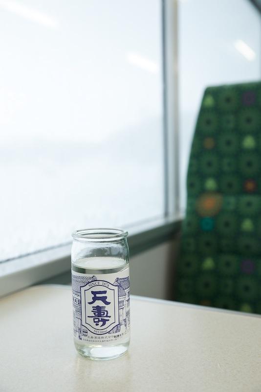 130223 矢島の酒「天寿」カップ