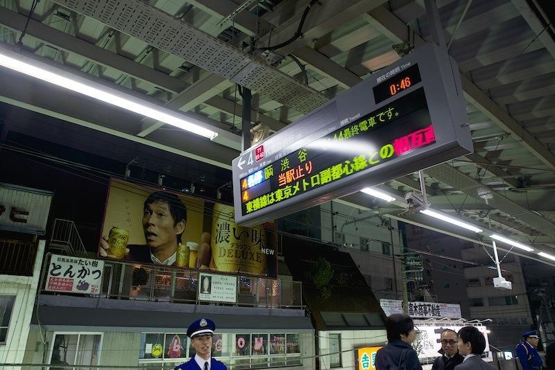 130316 臨時最終渋谷行きを待つ中目黒駅