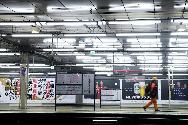 130316 最終回送発車後の渋谷駅