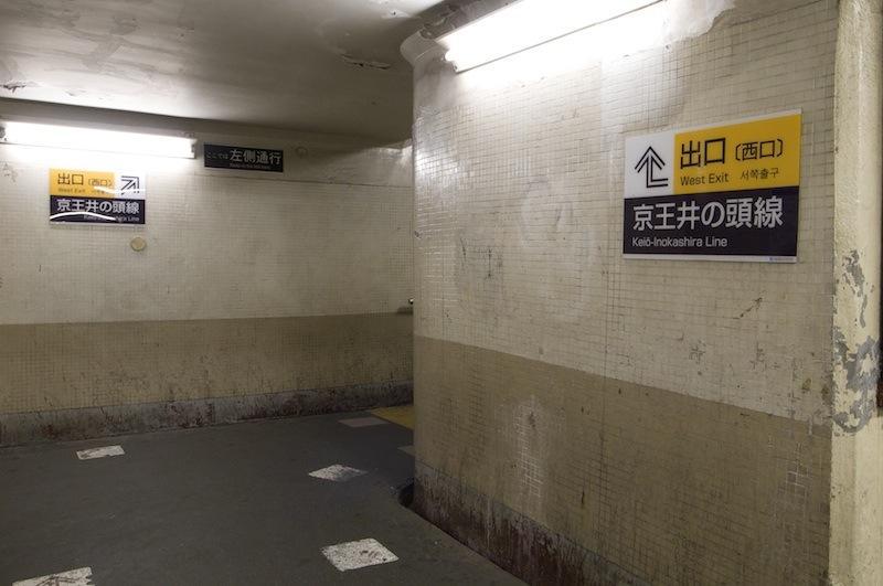 130320 小田急下北沢駅通路