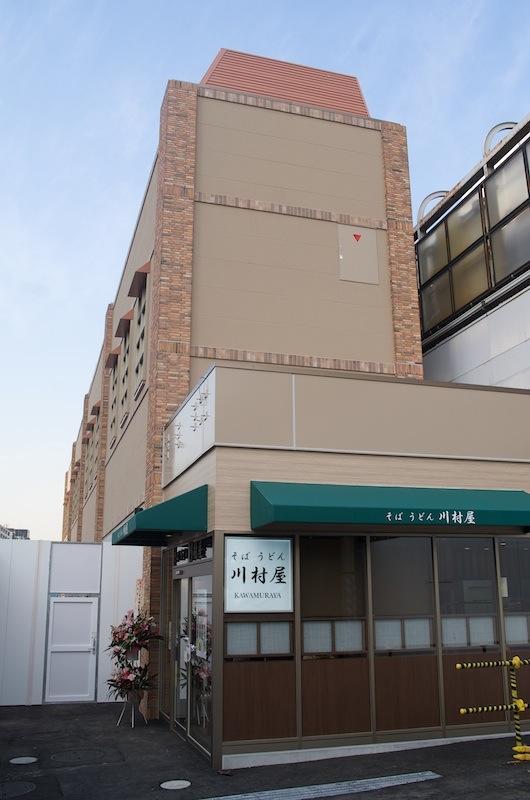 140201 川村屋
