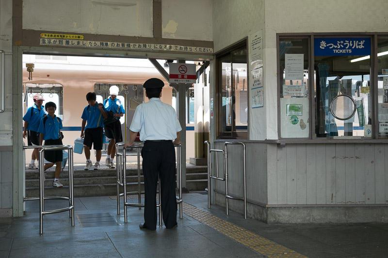 140721 揖斐駅改札