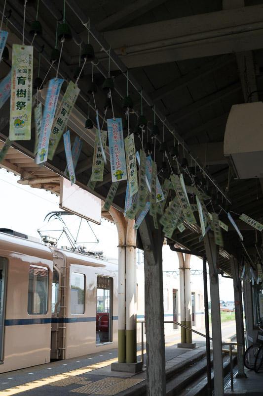 140721 揖斐駅ホームの風鈴