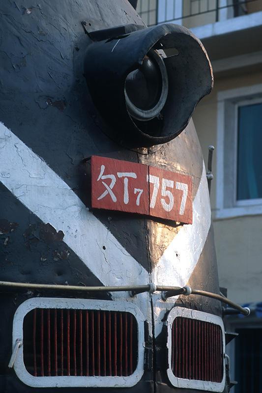 020105 大連のパシナ正面