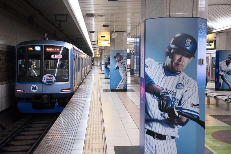 151018 日本大通り駅ホームの選手たち