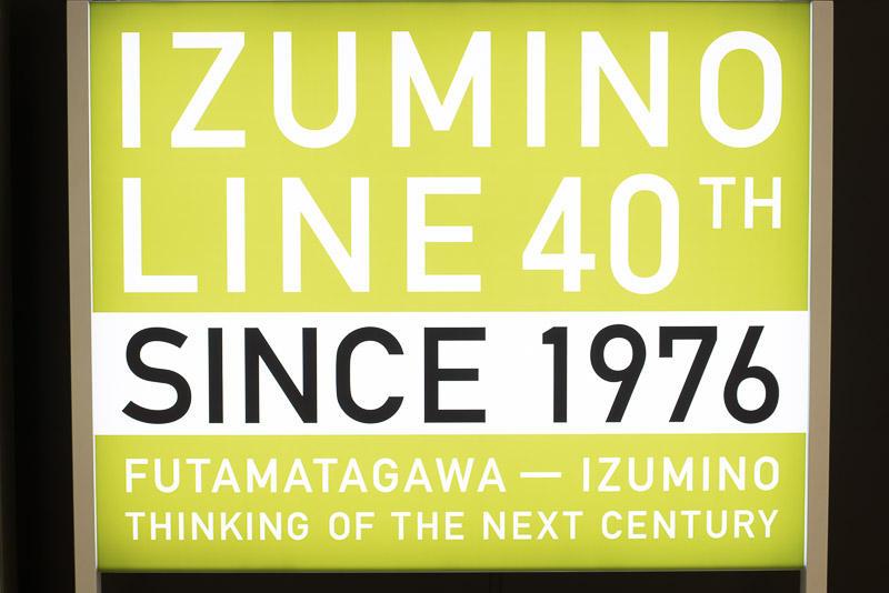 160416 IZUMINO LINE 40TH