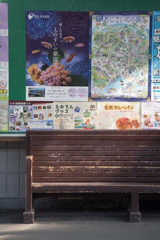 160618 長谷駅のベンチ