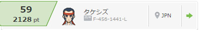 f:id:takeshizu_poke:20150916150616j:plain