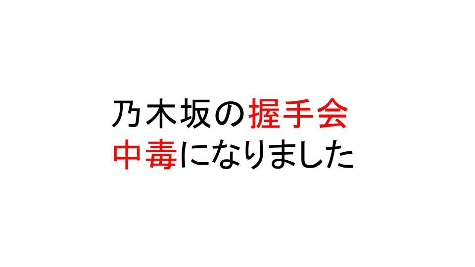 f:id:takeshsoudaiseinet:20170411184300j:plain