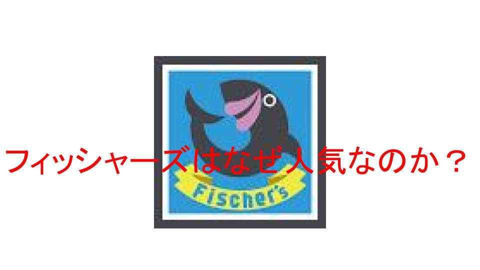 f:id:takeshsoudaiseinet:20170505210738j:plain