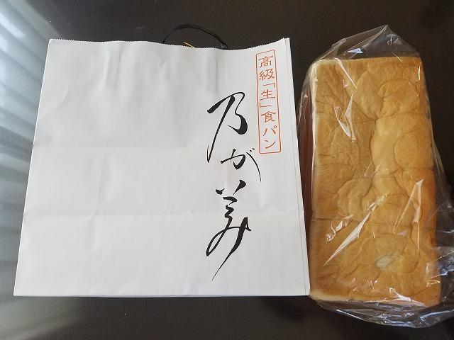 のがみ_食パン