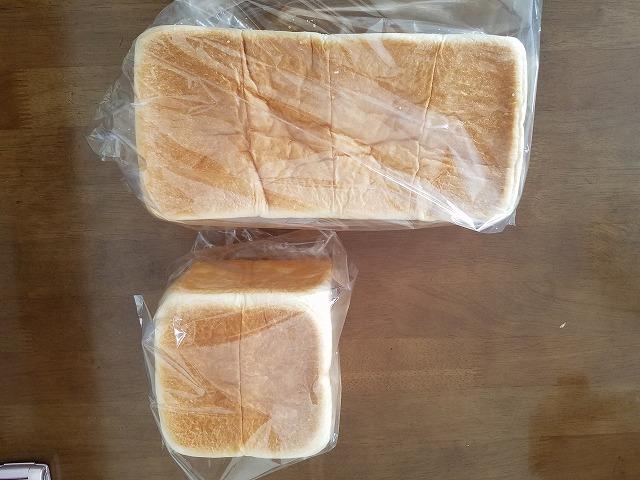 のがみ_食パン_購入