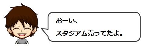 f:id:takesi01171010:20180304222553j:plain