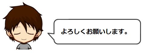 f:id:takesi01171010:20180307230018p:plain