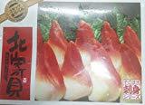北寄貝(ホッキ貝)・金ラベル 1kg(41-50枚)業務用 冷凍 生食用