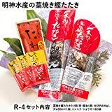 明神水産 藁焼き鰹たたき 中サイズ×2節セット[R-4]