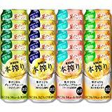 【Amazon.co.jp限定】キリン 本搾り 4種 飲み比べセット