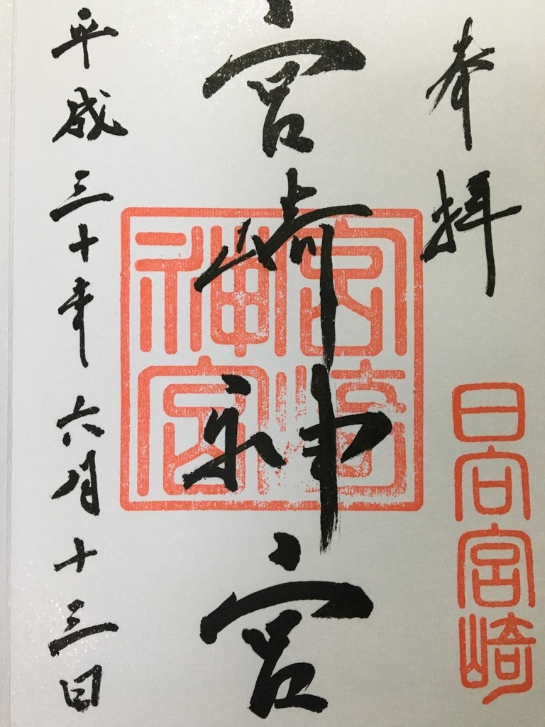 f:id:taketabi:20181114152720j:plain