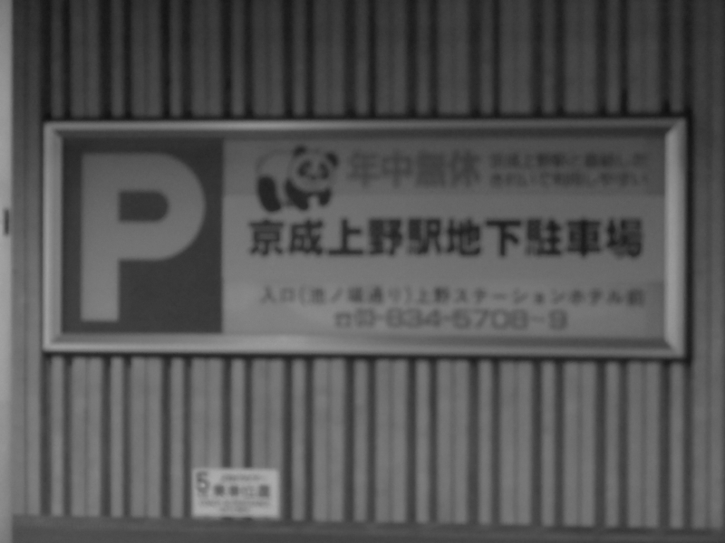 f:id:taketake-1998:20170314110920j:image