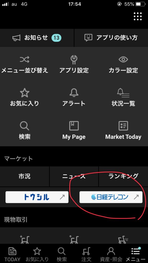 f:id:taketakemu:20180728183619j:plain