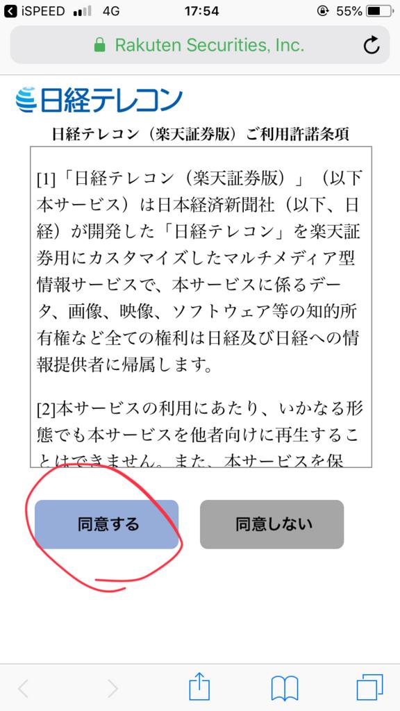 f:id:taketakemu:20180728183645j:plain