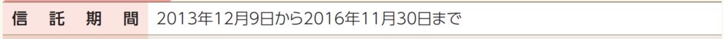 f:id:taketakemu:20180811154432p:plain