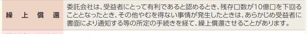 f:id:taketakemu:20180811154539p:plain