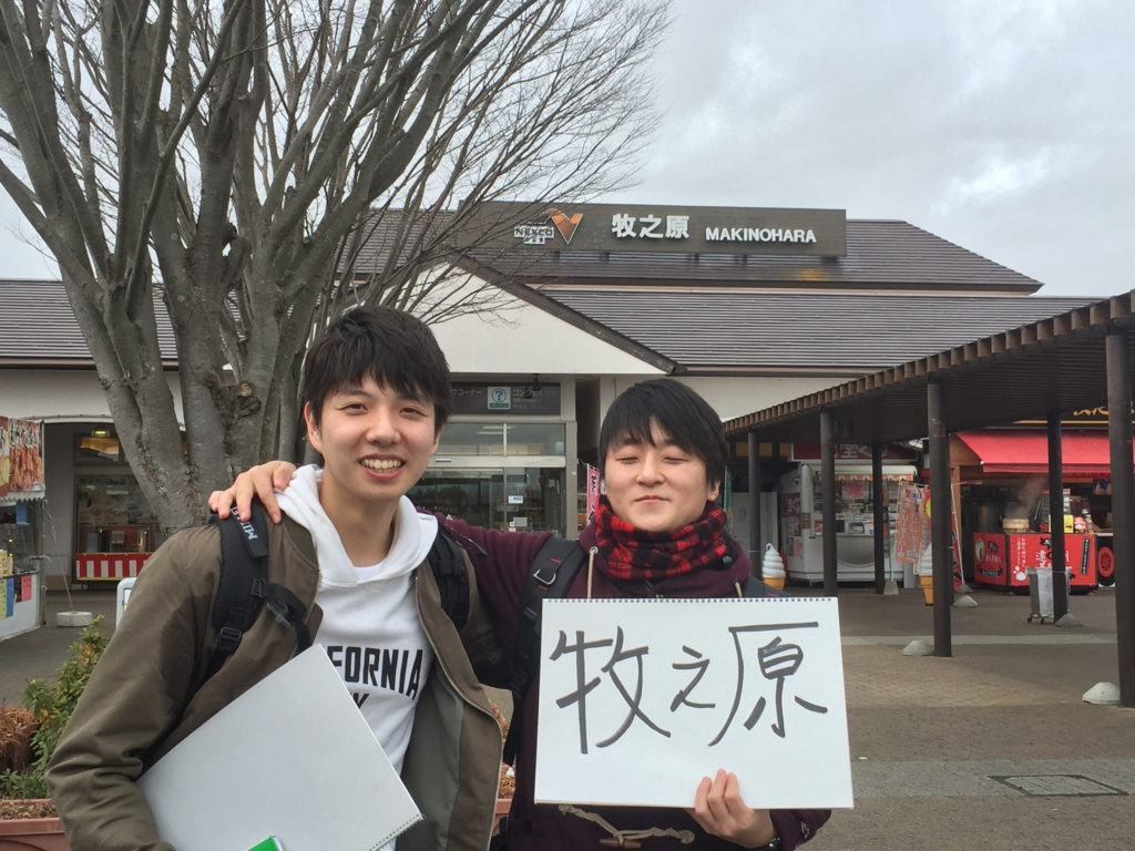 f:id:taketakeoda:20160801151142j:plain