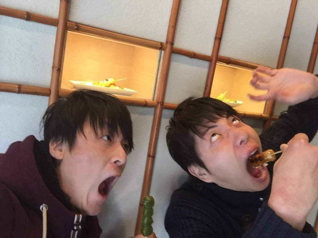 f:id:taketakeoda:20160802122824j:plain