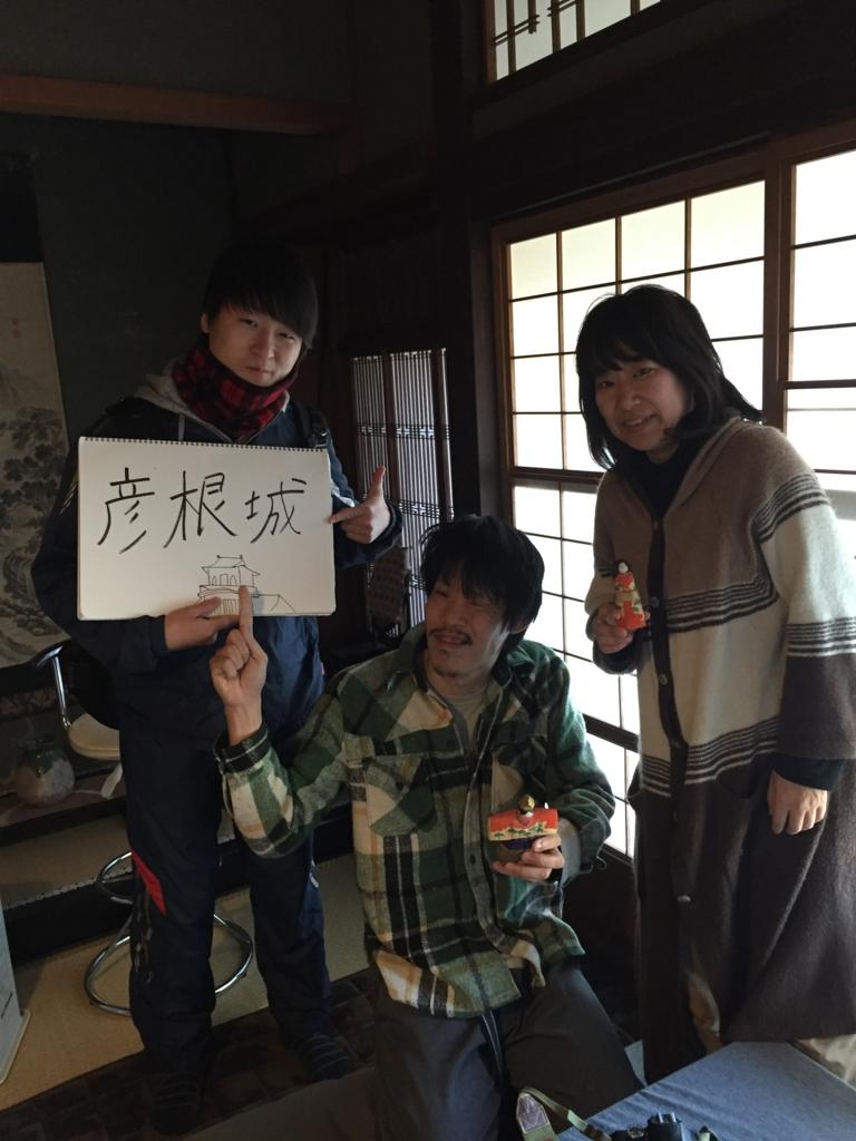 f:id:taketakeoda:20160802123135j:plain